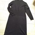 Отдается в дар Платье женское тёплое 50-52