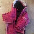 Отдается в дар Куртка на 116-122, теплая зима или демисезонна