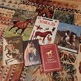 Отдается в дар Книги для лошадника