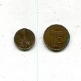 Отдается в дар 1 и 5 центов Нидерланды