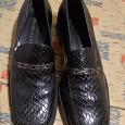 Отдается в дар Туфли женские 35-35,5 размер кожа