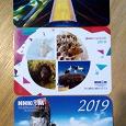 Отдается в дар Календарики карманные новые 2019г