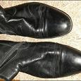 Отдается в дар Ботинки мужские терволина 43 кожа