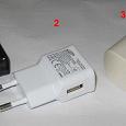 Отдается в дар Зарядные устройства с портом USB