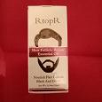 Отдается в дар Мужчинам с бородой