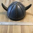 Отдается в дар Шлем викинга