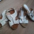 Отдается в дар Женская летняя обувь 36-37 размер