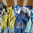 Отдается в дар Большой пакет одежды для мальчика на 1 год