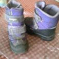 Отдается в дар Обувь детям