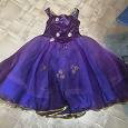 Отдается в дар Платье принцессное