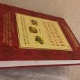 Отдается в дар Домашняя медицинская энциклопедия