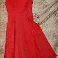 Отдается в дар Летнее платье кораллового цвета.