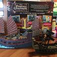 Отдается в дар Игрушка корабли из Пиратов Карибского моря