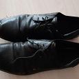 Отдается в дар Мужские туфли кожа 43