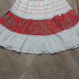 Отдается в дар Женская летняя юбка 48 размера
