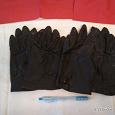 Отдается в дар Старые перчатки