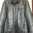 Отдается в дар мужская куртка 50-52р.