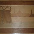 Отдается в дар Картина из дерева с видом Санкт-Петербурга