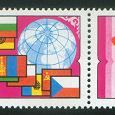 Отдается в дар Симпатичная одиночная негашёная почтовая марка Монголии с купоном и розой на нём. MNH.