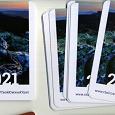 Отдается в дар Календарики карманные 2021 новые