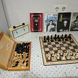 Отдается в дар Шахматы, шахматные часы и книги