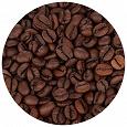 Отдается в дар Кофе в зёрнах