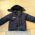 Отдается в дар Куртка зимняя для мальчика 116