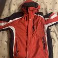 Отдается в дар Куртка мужская горнолыжная, размер L