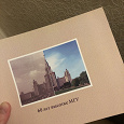 Отдается в дар Исторические книги про высотку МГУ и Пушкино