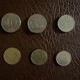 Отдается в дар Монеты Кыргызстана и Украины