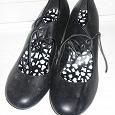 Отдается в дар Новые туфли женские
