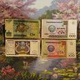 Отдается в дар Банкноты Узбекистана