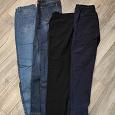 Отдается в дар Джинсы, брюки женские 44-46 размер