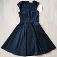 Отдается в дар Платье в винтажном стиле