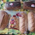 Отдается в дар Хлеб в ассортименте