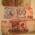 Отдается в дар Банкноты-купюры России