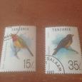 Отдается в дар Марки Танзании с птицами