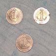 Отдается в дар Монеты турецкие