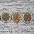 Отдается в дар Монеты 10 руб. 1991 года