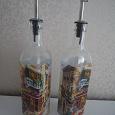 Отдается в дар декоративные бутылки для хранения