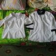 Отдается в дар Две блузы на девочку 42 размера