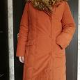 Отдается в дар Куртка женская зимняя