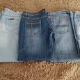 Отдается в дар Мужские джинсы В одні руки. 32-34