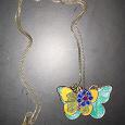 Отдается в дар Кулон с бабочками