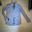 Отдается в дар Рубашка классическая мужская 48-50