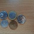 Отдается в дар Евро, центы, чешские кроны.