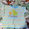 Отдается в дар Летние футболки малышам до 12 месяцев
