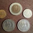 Отдается в дар Монеты Гос.банка СССР 1991 год