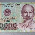 Отдается в дар Полимерная банкнота. Вьетнам. Пресс.