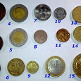 Отдается в дар Клад для нумизмата :) 15 монет в одни руки.